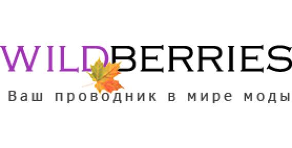 7a291fb6afb3 Скидки недели в интернет-магазине Wildberries.ru! - Купоны на скидки ...