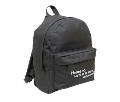 Рюкзаки прозводства спб рюкзаки в киеве